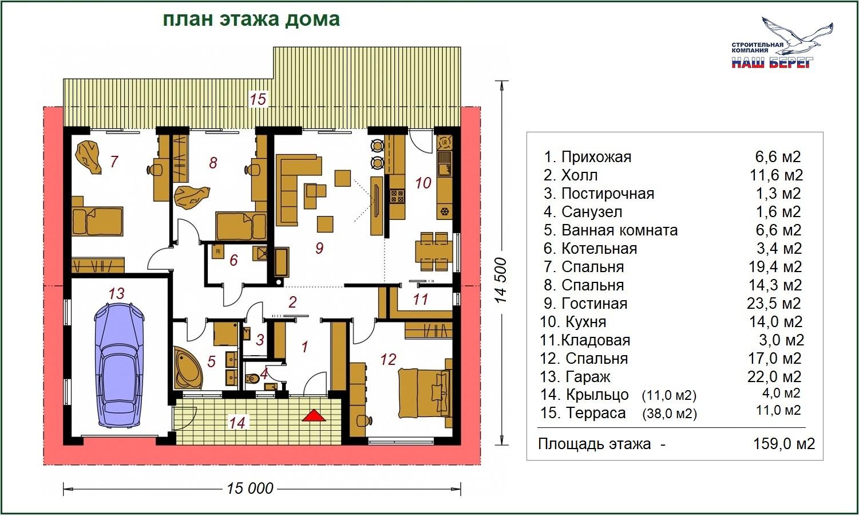 "Проект дома ""АКВАМАРИН -2"""