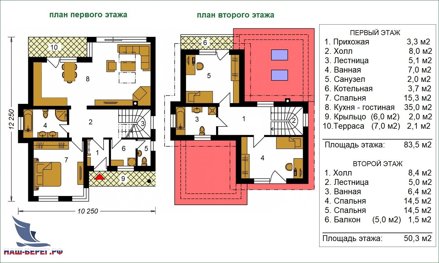 """Планы этажей. Проект дома """"АЛЬБАТРОС - 3"""""""