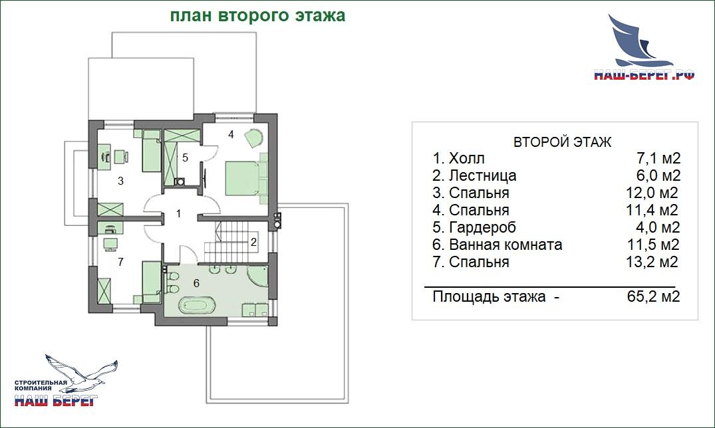 "Проект дома ""АЛЬТАИР"""