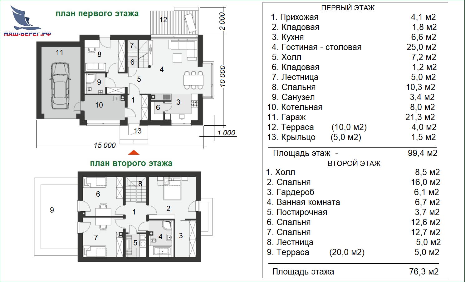 """Планы этажей. Проект дома """"АЛТАЙ - 1"""""""