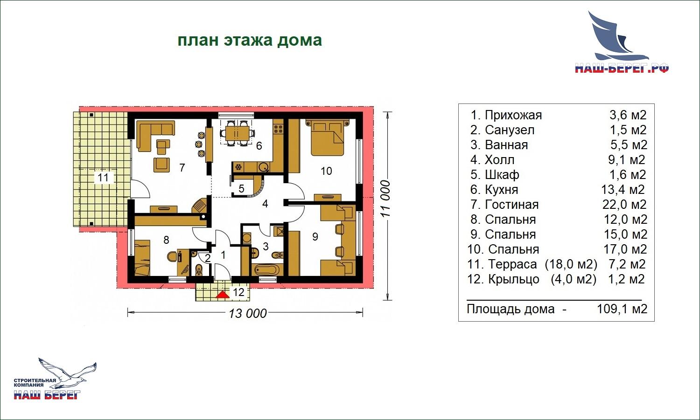 "План этажа. Проект дома ""АНГАРА - 2"""