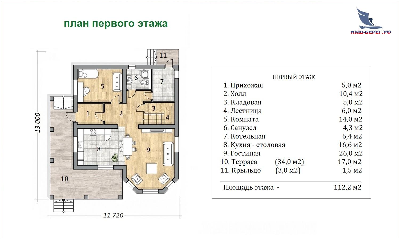 "План этажа. Проект дома ""АСТОРИЯ"""