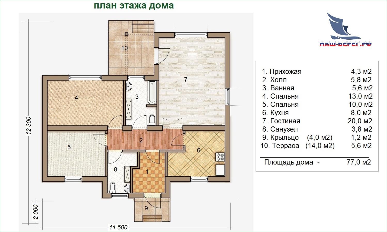"План этажа. Проект дома ""АВРОРА - 1"""