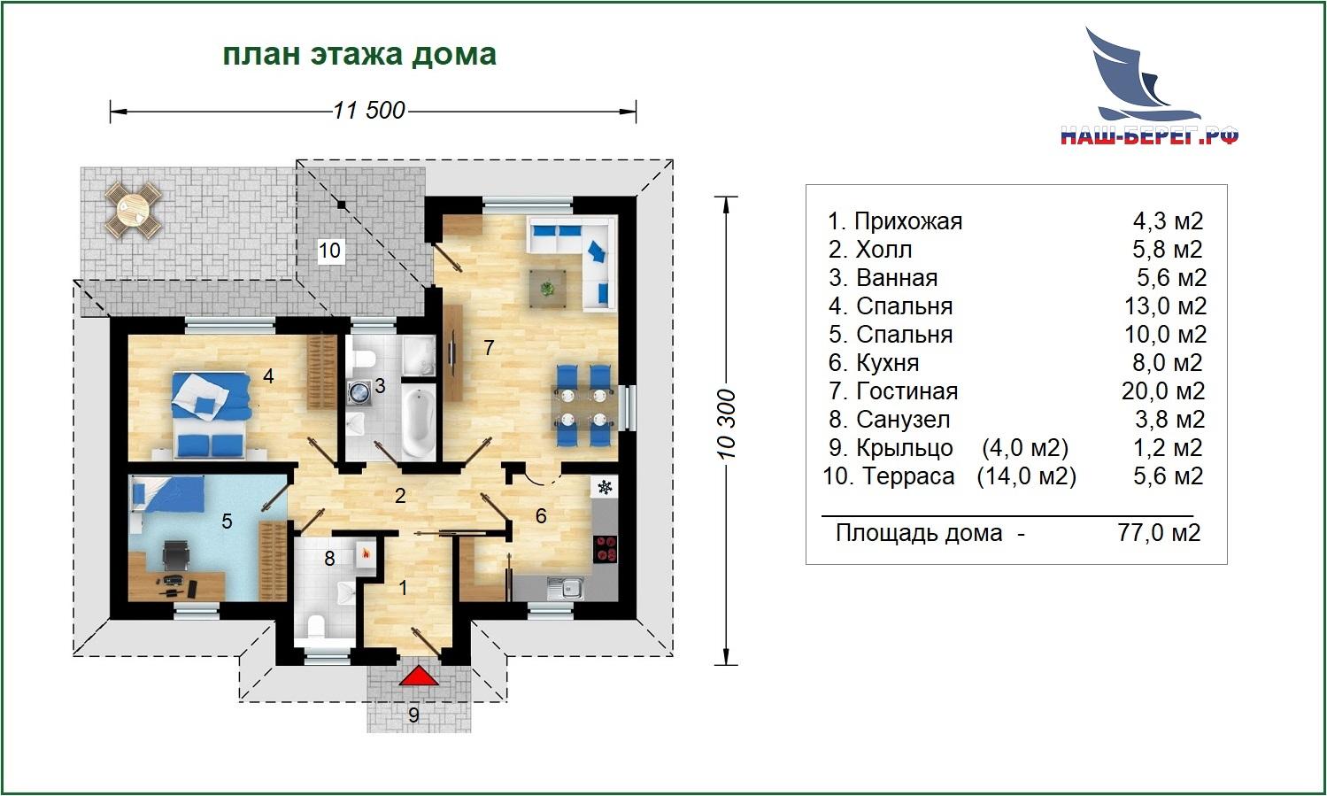 "План этажа вариант 2. Проект дома ""АВРОРА - 1"""