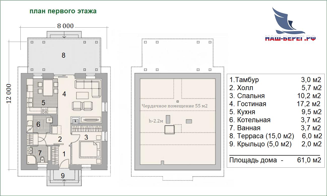 "План этажа. Проект дома ""АЗОВ"""