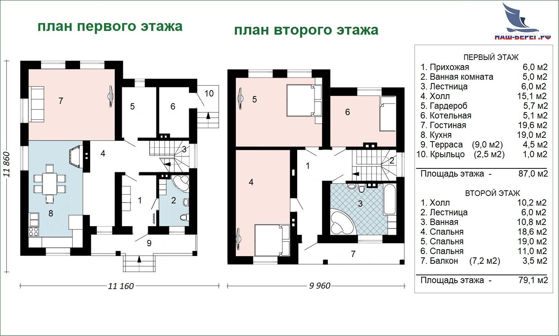 "План этажей. Проект дома ""БАЙКАЛ - 2"""