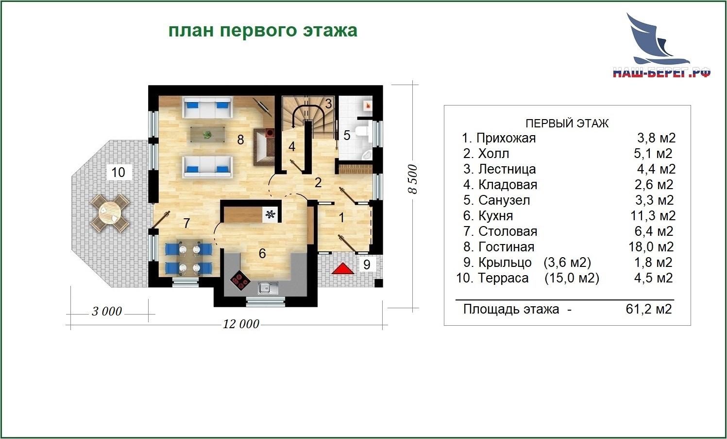 """План этажа. Проект дома """"ЦАРИЦЫНО"""""""