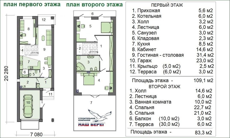"""План этажа. Проект дома """"ДОМИНАНТА"""""""