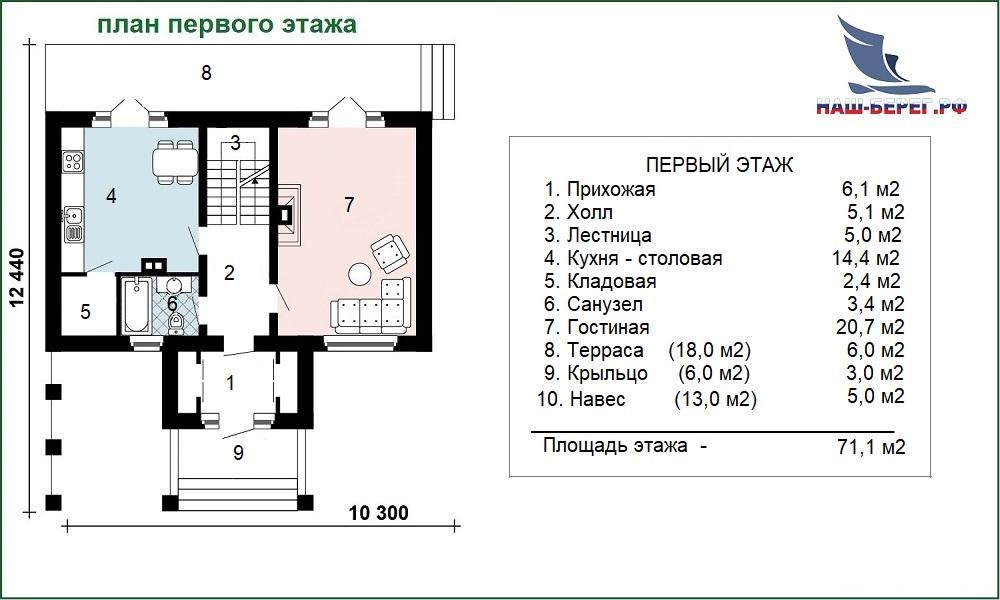 """План этажа. Проект дома """"ФИАНИТ"""""""