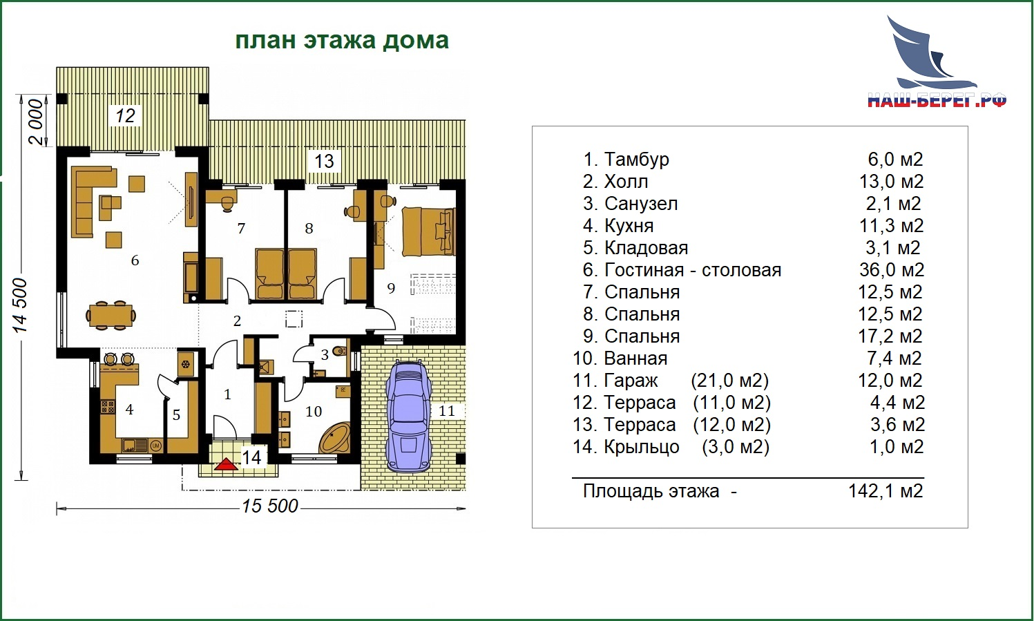 "План этажа. Проект дома ""ГЕЛЕНДЖИК"""