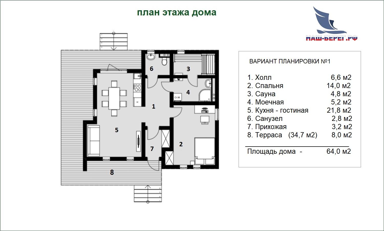 """План этажа. Вариант 1. Проект дома """"ГОСТЕВОЙ"""""""