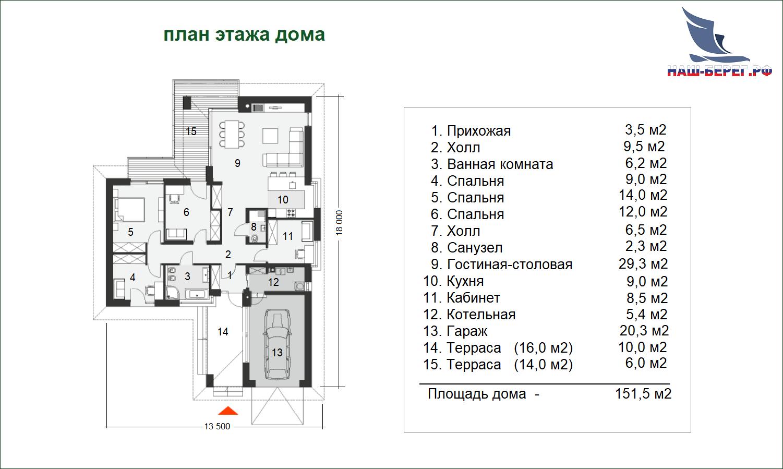 """План этажа. Проект дома """"ИНКЕРМАН"""""""