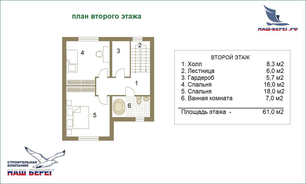 """План второго этажа. Проект дома """"ИЗМАЙЛОВСКИЙ -1"""""""