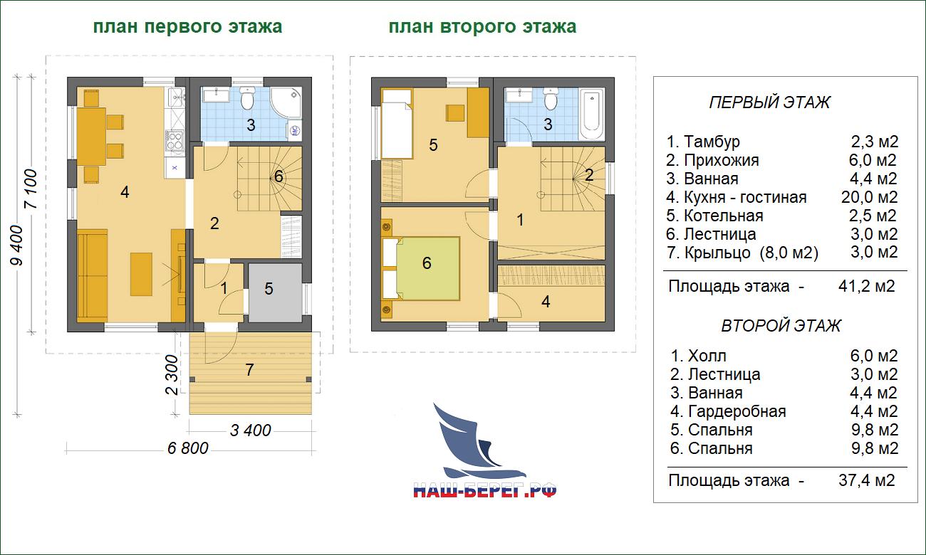 """Планы этажей. Проект  дома """"КАЛИНА -1"""""""