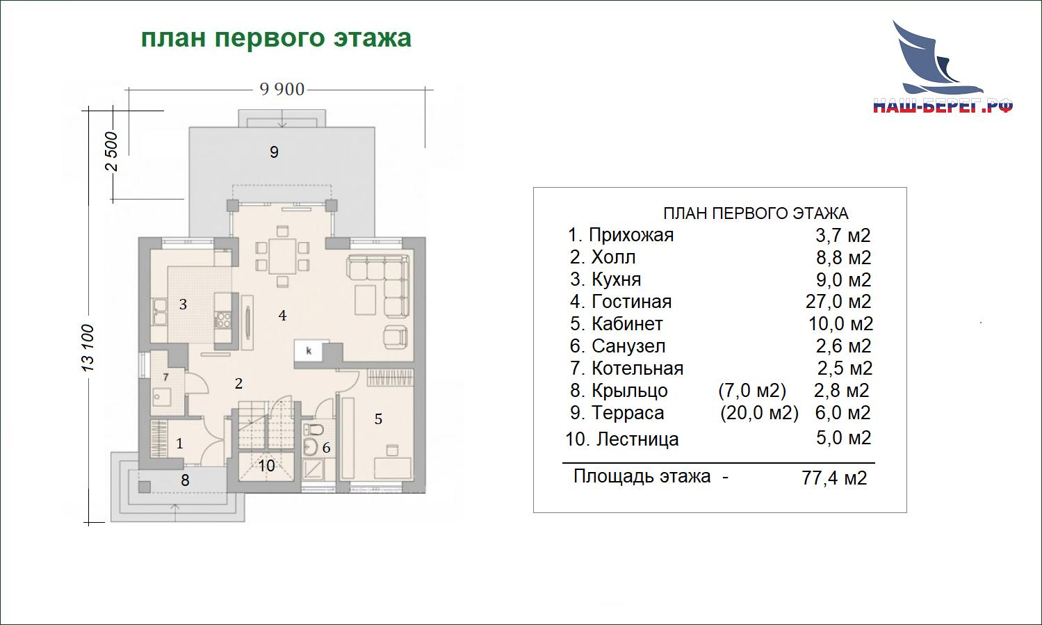 """План первого этажа. Проект дома """"КОСТРОМА"""""""