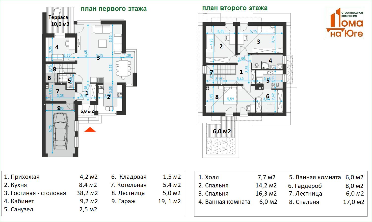 "Планы этажей дома. Проект дома ""АЛТАЙ - 2"""