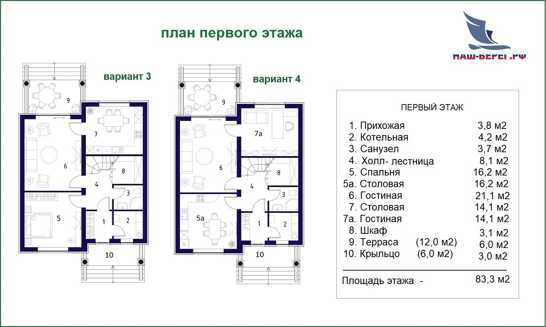 """Проект дома """"ЛАЗУРНЫЙ БЛЮЗ"""""""