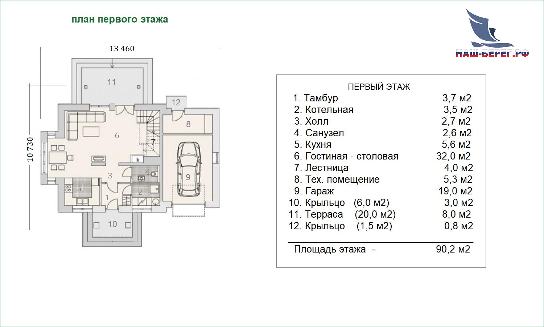 "План этажа. Проект дома ""НЕВА"""