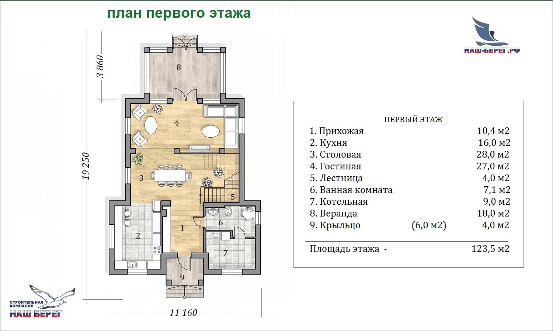 """План этажа. Проект дома """"ПАРУС"""""""