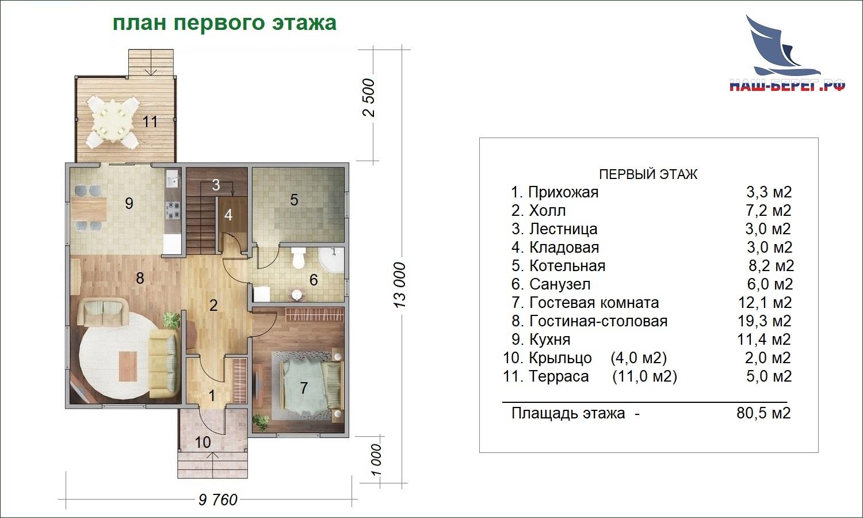 """План этажа. Проект дома """"ПЕЧОРА"""""""