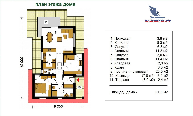 "План этажа. Проект дома ""ГУРЗУФ - 4"""