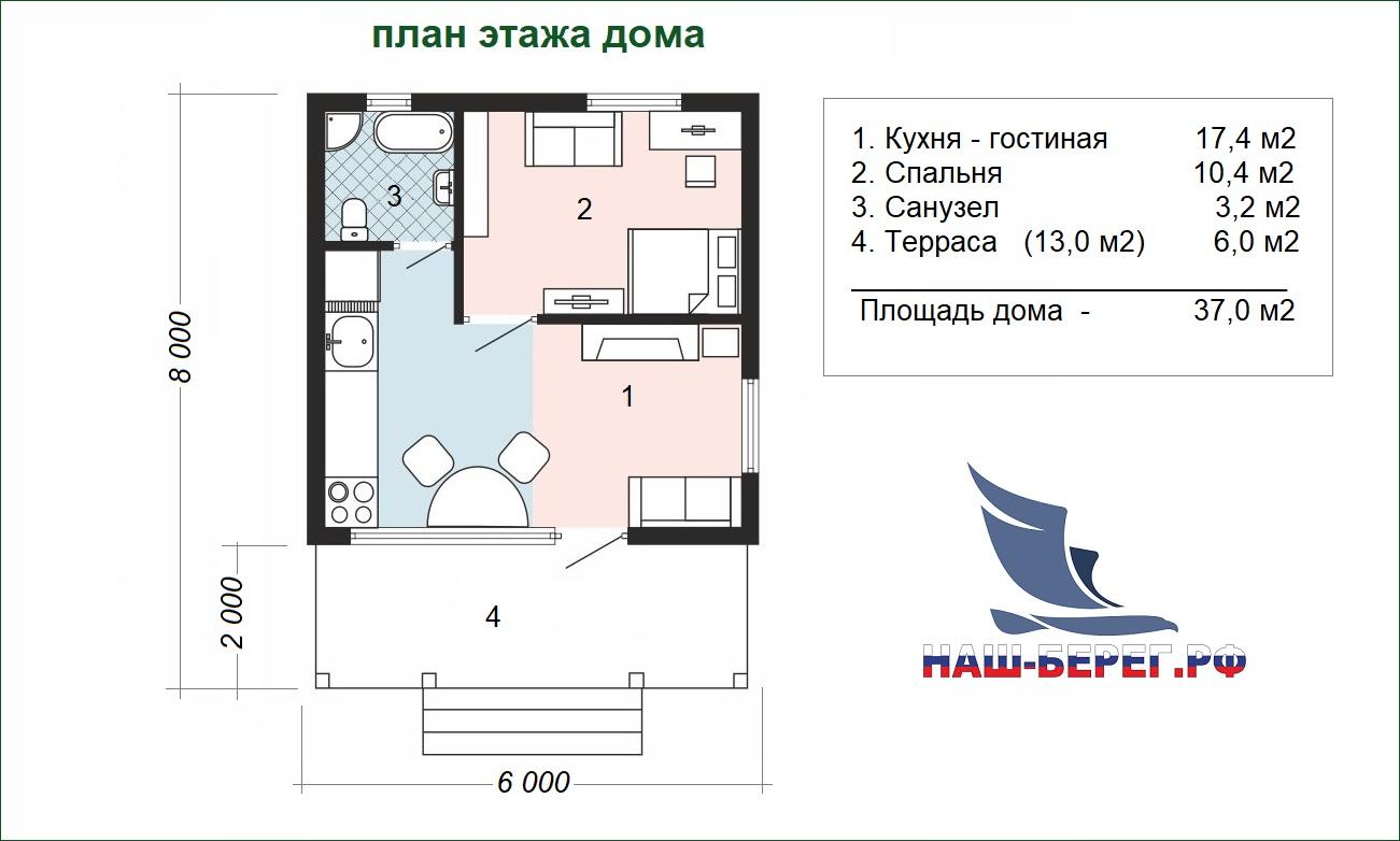 """План этажа. Проект """"РАДУЖНЫЙ"""""""