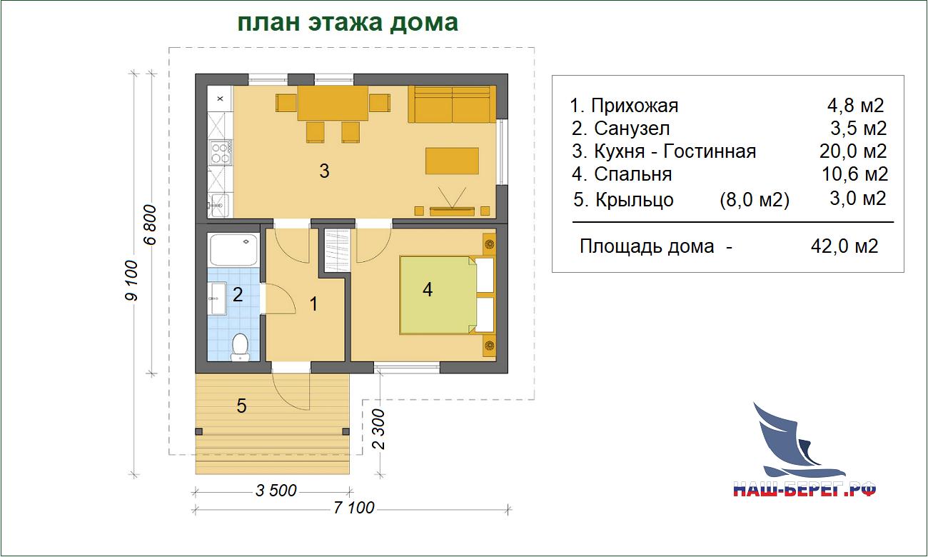 """Проект дома """"ПОЛЕСЬЕ - 1"""""""