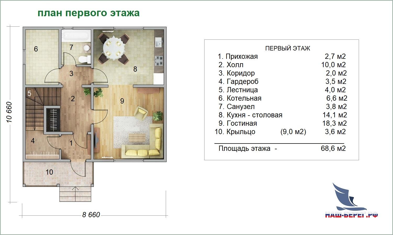 "План первого этажа. Проект дома ""РАДОНЕЖ-1"""
