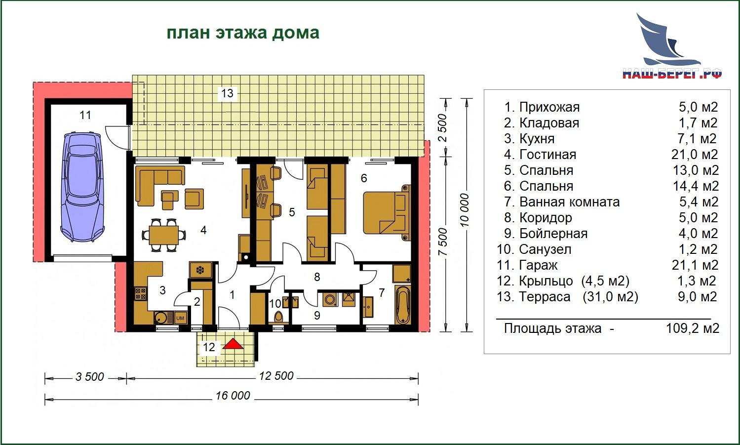 "План этажа. Проект дома ""РИЦА"""