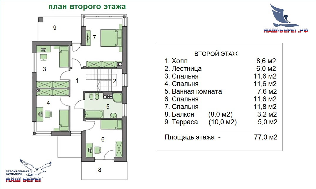 "План этажа. Проект дома ""САПФИР"""