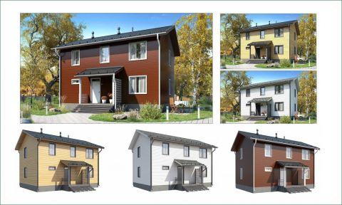 """Проект дома """"КАЛИНА - 2"""""""